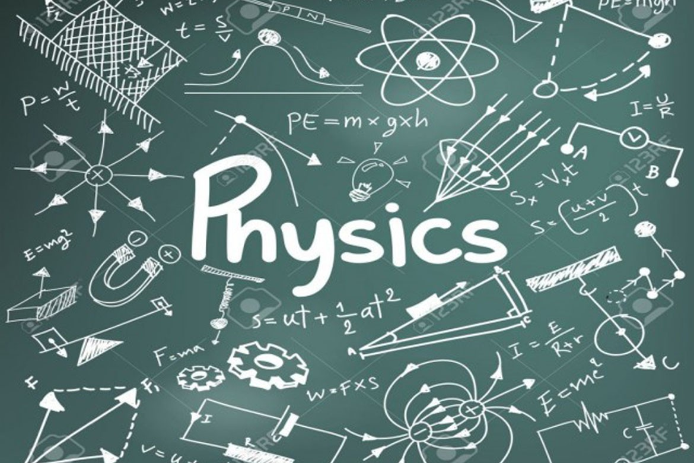 Καθηγητής Φυσικής