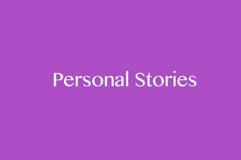 Προσωπικές ιστορίες