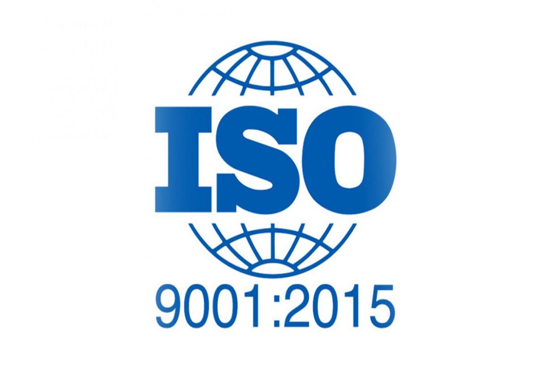ΠΡΟΣΚΛΗΣΗ ΓΙΑ  ΑΝΑΔΕΙΞΗ  ΑΝΑΔΟΧΟΥ ΓΙΑ ΤΗΝ ΕΦΑΡΜΟΓΗ ΠΙΣΤΟΠΟΙΗΣΗΣ ΤΟΥ ΣΥΣΤΗΜΑΤΟΣ ΔΙΑΧΕΙΡΙΣΗΣ ΚΑΙ ΔΙΑΣΦΑΛΙΣΗΣ ΠΟΙΟΤΗΤΑΣ ΚΑΤΑ ISO 9001:2015